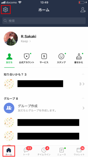 line_security01
