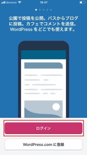 wordpress-app01