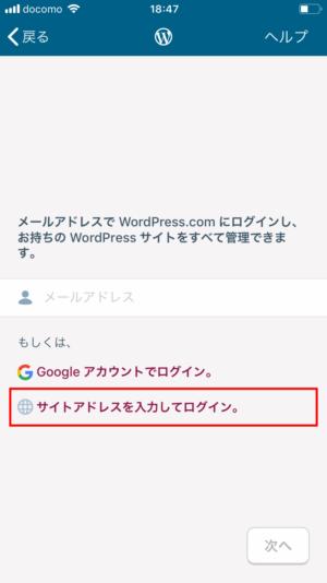 wordpress-app02