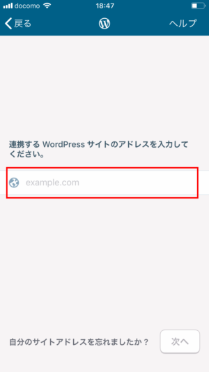 wordpress-app03