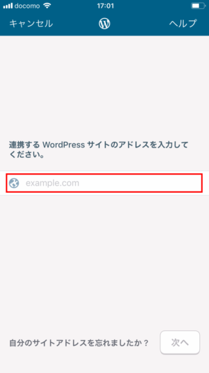 wordpress-app07