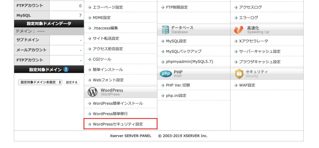 wordpress-app08
