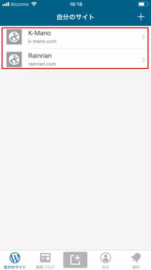 wordpress-app11